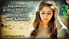 telugu-quotes-about-life-with-words-of-encouragement-quotes-images