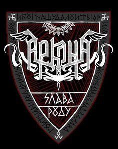 Russian metal band Arkona
