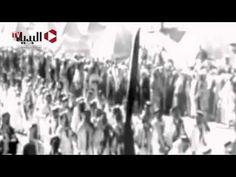 حتى لا ننسى سقوط حائل على يد ال سعود وانتهاء حكم آل رشيد Middle Eastern History History Youtube
