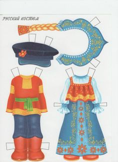 Russian paper dolls with national & fantasy costumes (5 of 12)