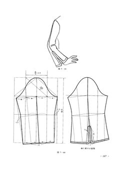 Bell Sleeve with Slit Sewing Pattern Diy Clothing, Sewing Clothes, Clothing Patterns, Sewing Patterns, Techniques Couture, Sewing Techniques, Pattern Cutting, Pattern Making, Sewing Hacks