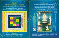 """‪#‎Mantra‬ For Eradicating Headache "" For more mantra visit @ http://www.drmanjujain.com"
