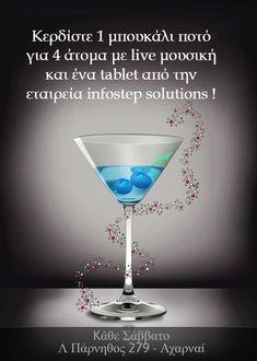 Διαγωνισμός Lapsi Χώρος Εκδηλώσεων με δώρο laptop bit more αξίας 70 ευρώ και μπουκάλι ποτό για τέσσερα άτομα http://getlink.saveandwin.gr/9Pb