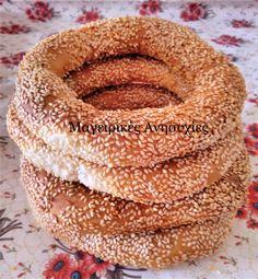 Κουλούρι Θεσσαλονίκης . Μέσα μαλακό & έξω τραγανό. Bagel, Bread, Food, Brot, Essen, Baking, Meals, Breads, Buns