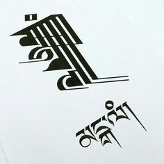 Tibetan Art, Design Art, Monogram, Calligraphy, Mantra, Instagram Posts, Fonts, Mandalas, Designer Fonts