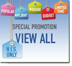 H.I.S.: Find the best deals on hotels, tours, and activities   hisgo.com