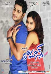 Romance (2013) Telugu Full Movies Watch Online Free HD Information Movie; Directed; Koneti Srinu Produced; Lakshman Kyadari Categories; 3 Aug 2013 Romance, Comedy Cast;Varun Sandesh, Haripriya, Ali Coming Movie Date; 3 Aug 2013 Country Movie;India Language Movie; Telugu Watch Romance (2013) Telugu Full Movies Online – NowVideo Romance (2013) Telugu Full Movies Watch Online *Rip…