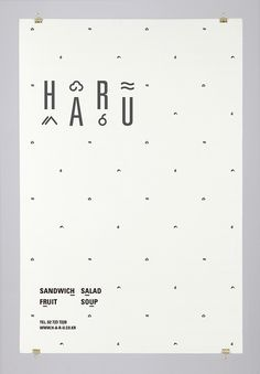 """HARUVISUAL DIRECTING FOR """"HARU""""SITUATIONKOREA'S FOOD IS BASED ON RICE, BUT RICE TAKES TOO MUCH TIME FOR COOKING ALSO EATING. SO BUSY BUSINESS MAN NEEDS SOME FOOD THAT DOESN'T NEED LONG TIME FOR EAT.ALSO, THEY ALWAYS LOOKING FOR A FOOD WITH VALANCED N…"""