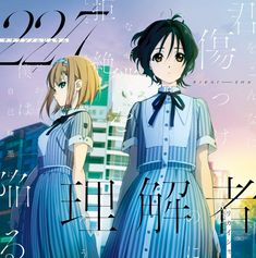 Geek Out, I Love Anime, Web Banner, Anime Characters, Watercolor Art, Idol, Fan Art, Graphic Design, Manga