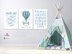 Islamische Wandbilder, Islam, Newborn, islamic Nursery wallart, Babydecor, Geschenkidee, boy, girl, muslimbaby, Babyposter, Kinderzimmer von Gulartdesign auf Etsy