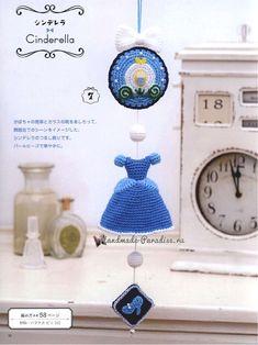 "Photo from album ""Lady Boutique Series on Yandex. Crochet Car, Crochet Disney, Crochet Books, Crochet Baby Mobiles, Crochet Mobile, Book Crafts, Diy And Crafts, Disney Paper Dolls, Crochet Doll Clothes"
