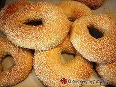 Cookbook Recipes, Dessert Recipes, Cooking Recipes, Cyprus Food, Greek Appetizers, Greek Sweets, Greek Cooking, Bread Baking, Bread Food