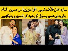 Sarah Khan, Falak Shabbir , Iqra Aziz, Yasir Hussain And Sana Javed Celebrating First Day of Eid - YouTube Iqra Aziz, One Day, Eid, Celebrities, Youtube, Celebs, Youtubers, Celebrity, Youtube Movies