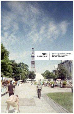 2009 in SAPPORO 딸기맛 아이스콘이 맛있는 오오도리 공원.