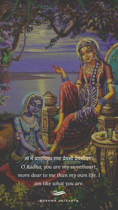 Krishna Lila, Radha Krishna Quotes, Bal Krishna, Cute Krishna, Radha Krishna Pictures, Radha Krishna Love, Shree Krishna, Radhe Krishna, Krishna Bhagwan