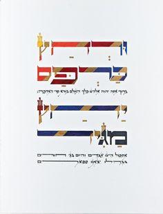 Page of Haggadah