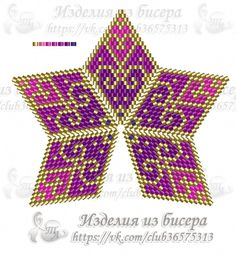 VK is the largest European social network with more than 100 million active users. Peyote Stitch Patterns, Bead Crochet Patterns, Beaded Jewelry Patterns, Beading Patterns, Seed Bead Crafts, Seed Bead Jewelry, Crochet Bedspread Pattern, Beaded Ornament Covers, Hand Embroidery