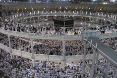 Haj 2014: How Mecca has changed over the years