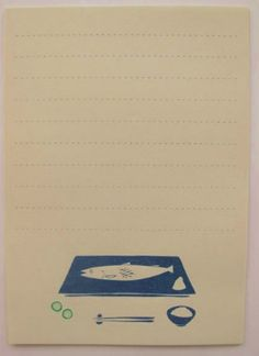letter 星燈社 ざらざら紙のレターセット 「秋刀魚」