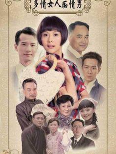 Phim hong kong - Duyên Tình