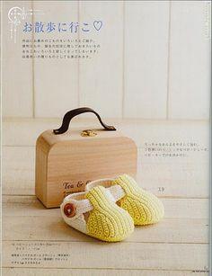 Gehäkelte Japanische Babyschuhe Kostenlose Häkelanleitung Deutsch