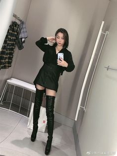 Leather Boots, Knee Boots, Goth, Footwear, Asian, Celebrities, Sexy, Beautiful, Shoes