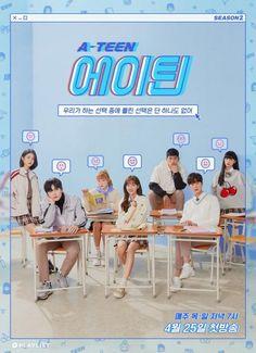 Korean Web-drama starting today 'A-TEEN Korean Drama List, Korean Drama Movies, Teen Posters, Teen Web, Kdrama, Story Of The Year, Park Yoo Chun, Web Drama, Webtoon