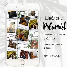 Grid Design, My Design, Graphic Design, Instagram Grid, Instagram Templates, Photo Wall, Layout, Photo And Video, Canvas