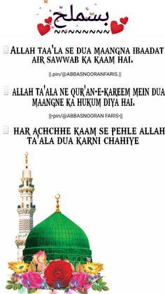 ABBAS NOORAN FARIS �🕋🕌 Muslim Love Quotes, Ramadan Mubarak, Dil Se, Love Couple, Text Me, Islamic Quotes, Quran, Allah, My Love