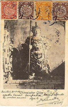 "关帝 by China Postcard, via Flickr. Collectors in the early 1900s liked to exchange postcards through the mail, affixing the stamp on the picture side. The huge demand for early Chinese cards gives the ""Chinese Monkey Player"" a value early collectors couldn't have imagined."