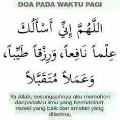 Morning dua : Oh Allah, give me good knowledge, wealth and good deeds. Hijrah Islam, Doa Islam, Reminder Quotes, Self Reminder, Pray Quotes, Best Quotes, Muslim Quotes, Islamic Quotes, What Is Islam