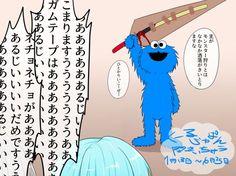 【刀剣乱舞】バレンタインはクッキーをもらう行事 : とうらぶnews【刀剣乱舞まとめ】