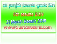 9 Best Pec 5th 8th class 2019 images
