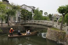 Kansas City Sister City Kurashiki, Japan. Travel there with my son on JAS trip in 2013 or 2014 http://www.kcjas.org/