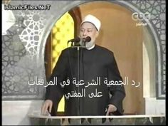 المفتي علي جمعة : أحمد شفيق أقرب من مرسي إلى الله