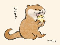 Otter Cartoon, Book Journal, Otters, Cute Baby Animals, Cute Babies, Twitter, Teddy Bear, Creative, Illustration