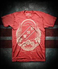 Army for Japan T-Shirt    Even if you don't read Japanese, you get the idea. This is a T-Shirt design from Joshua Smith for The Salvation Army. 100% of proceeds go directly to Japanese tsunami relief efforts.
