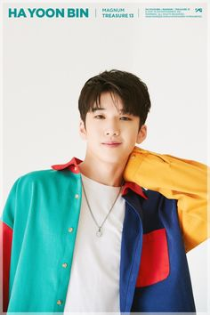 PREVIEW IMAGE MOMENT 'BEGIN' 'HA YOON BIN' #TREASURE13 #트레저13 #PREVIEW_IMAGE_MOMENT #BEGIN #하윤빈 #HAYOONBIN #YG Yg Entertainment, Yg Life, Yg Trainee, Dance Academy, K Pop Star, Seungri, Bigbang, K Idol, Treasure Boxes
