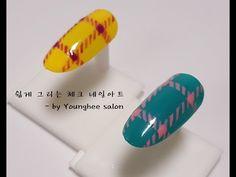 라인테이프만 있으면 ok!체크아트를 해보아요/Check nail art ㅣ Younghee Salon - YouTube