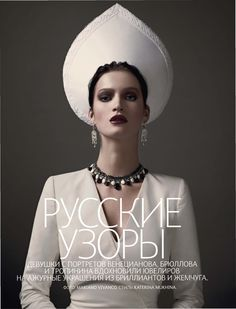 vogue russia issue april 2011 editorial russian ornaments model ...