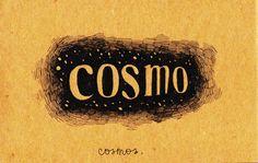 Learning Italian Language ~ Cosmo (cosmos) IFHN