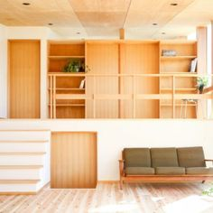 HAG /スキップハウス Shelving, The Unit, House, Home Decor, Shelves, Decoration Home, Home, Room Decor, Shelving Units