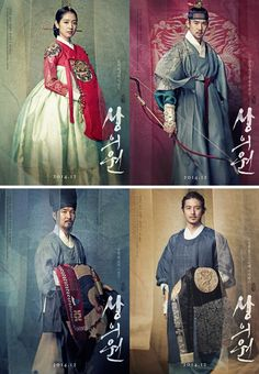 The Royal Tailor is a 2014 South Korean period film directed by Lee Won-suk, and starring Han Suk-kyu, Go Soo, Park Shin-hye, and Yoo Yeon-seok.
