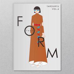 Taro-uryu-illustration-itsnicethat-5
