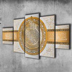 Huge Size islamic Wall art Canvas framed for muslim home decor, Quran Ayatul Kursi arabic calligraphy, Gold and White Canvas Wood Frame, Hanging Canvas, Hanging Wall Art, Wall Art Sets, Framed Wall Art, Wall Art Decor, Canvas Wall Art, Framed Canvas, Islamic Wall Decor