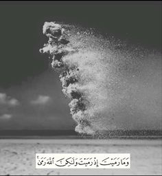 Quran Verses, Quran Quotes, Islamic Quotes, Qoutes, Quran Book, Islamic Pictures, Islam Quran, Holy Quran, Arabic Words