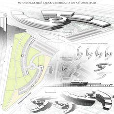 Conceptual Model Architecture, Architecture Model Making, Architecture Concept Drawings, Conceptual Design, Hospital Architecture, School Architecture, Architecture Design, Circular Buildings, Parking Building