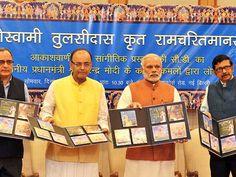 PM Modi launches digital version of Tuslidas's 'Ramcharitmanas'…By : Saadda Haq