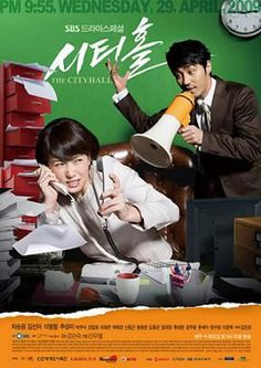 City Hall | City Hall Korean Drama is Released!!! Watch City Hall First +++, Watch Korean Drama Online