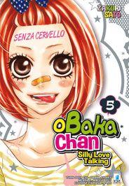 Silly Love, Shoujo, Ronald Mcdonald, Anime, Character, Cartoon Movies, Anime Music, Animation, Lettering
